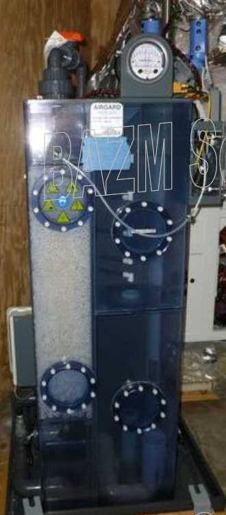 AirGuard Cyclone Water Scrubber Available